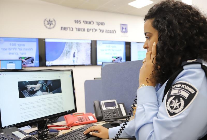 """משטרת ישראל סיימה את חקירת תיק 3000: """"פרשת הצוללות"""""""