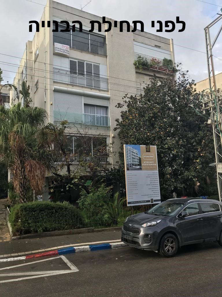 """ג'ק דרעי יזמות ובנייה מציגה את פרויקט התמ""""א היוקרתי בלב תל אביב,"""