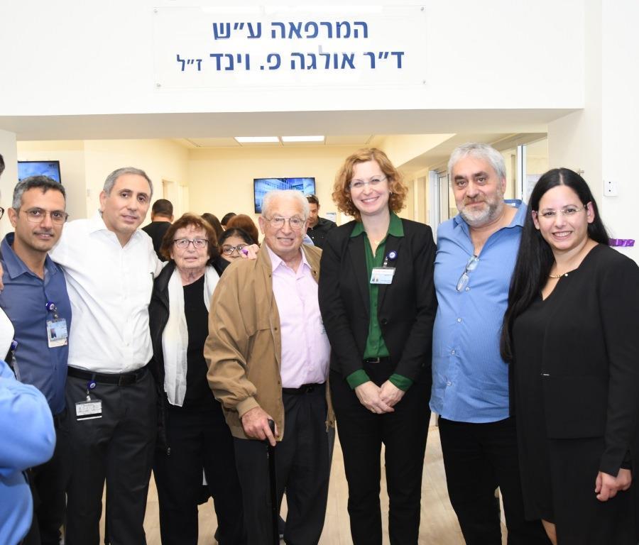 דוד מור-יוסף: מרפאת עיניים חדשה  הושקה היום במרכז הרפואי 'וולפסון'